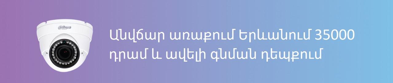 WhatsApp Image 2020 05 04 at 21.23.28